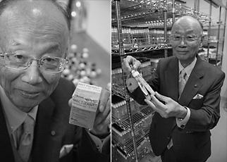 新しい微生物創薬の世界を切り開...